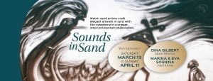 Sounds in Sand KSO